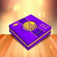 Bánh Trung Thu Đông Hưng Viên Cao Cấp  MAI LAN CÚC TRÚC