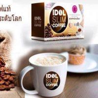 Coffee Idol Giảm Cân Thái Lan 2019