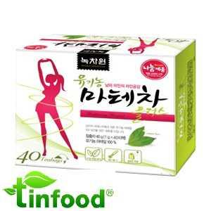 Sữa bột Nutricare 100 plus cho trẻ biếng ăn 900g