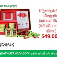 Hộp quà tặng hồng sâm Sobaek Korea gồm trà sâm, kẹo sâm