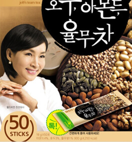 Các Sản Phẩm Từ Hàn Quốc